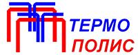 ТЕРМО ПОЛИС